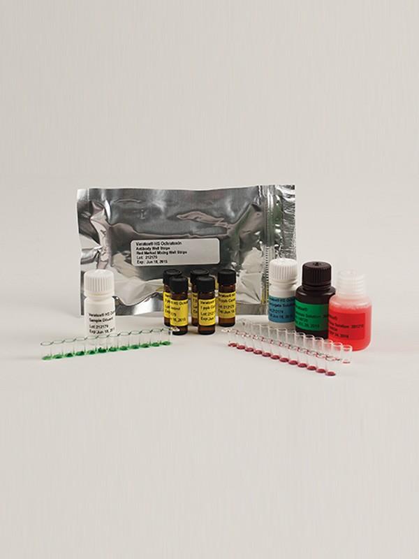 Veratox® para detección de Micotoxinas